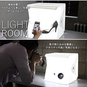 簡易 写真撮影 スタジオ 折り畳み LEDライト搭載