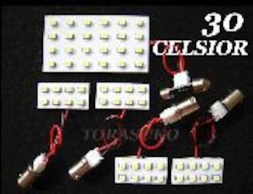 UCF30 セルシオ専用 SMD56LED ルームランプセット 5ピース