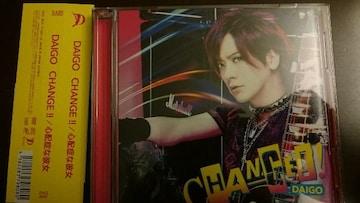DAIGO「CHANGE!!/心配性な彼女」初回DVD+帯付/BREAKERZ