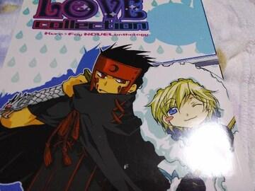 ツバサ 黒ファイ アンソロジー LOVE collection