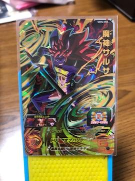 スーパードラゴンボールヒーローズ UR 魔神サルサ UM 12弾