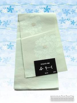 【和の志】日本製◇浴衣帯◇ベージュ系・牡丹柄◇GO-680