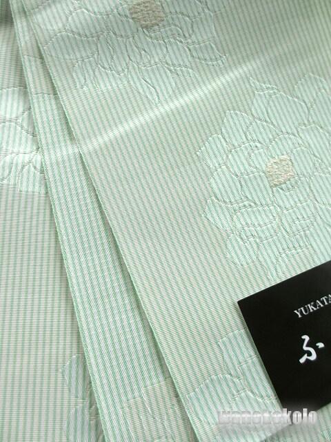 【和の志】日本製◇浴衣帯◇ベージュ系・牡丹柄◇GO-680 < 女性ファッションの