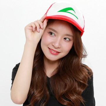 ポケモン サトシ CAP 帽子 ハロウィン コスプレ 男女兼用 新品