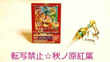 CLAMPクランプ/魔法騎士レイアース★Sword of magic knight【風の剣】