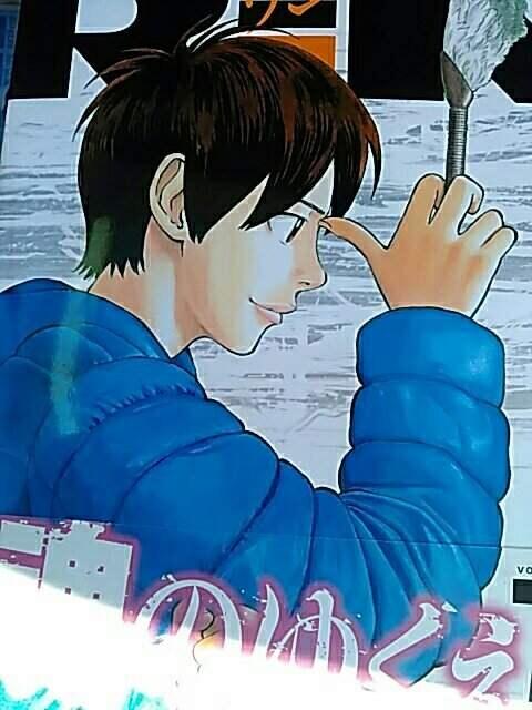 【送料無料】RiN 全14巻完結セット《青年コミック》  < アニメ/コミック/キャラクターの