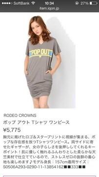 新品タグ付ロデオクラウンズ5775円RODEOロゴ半袖Tシャツワンピース
