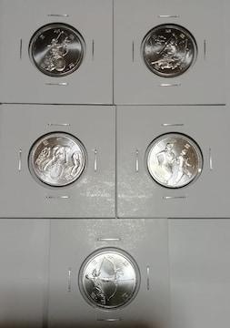 2020年 東京オリンピック記念 硬貨 第三次