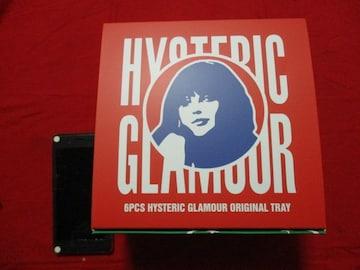限定HYS ヒステリックグラマー 強化ペーパートレイ6こ 非売品 未使用