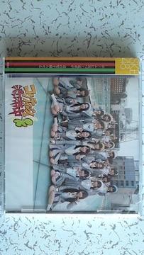 新品 SKE48『コケティッシュ渋滞中』