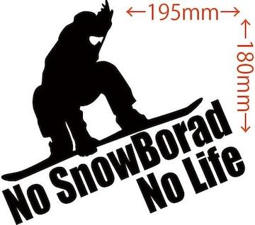 ステッカー No SnowBoard No Life (スノーボード)・7