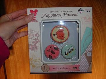 ディズニーオールスターズ Happiness Moment