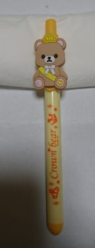 ナムコ×King&Prince クラウンベアボールペン ひまわりイエロー…〓橋君カラー