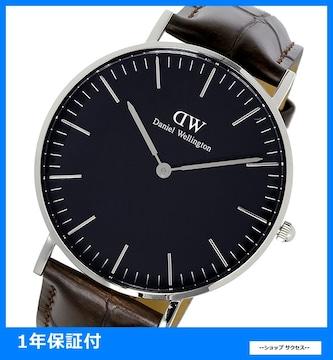 新品■ダニエル ウェリントン 36mm 腕時計 DW00100146 男女兼用