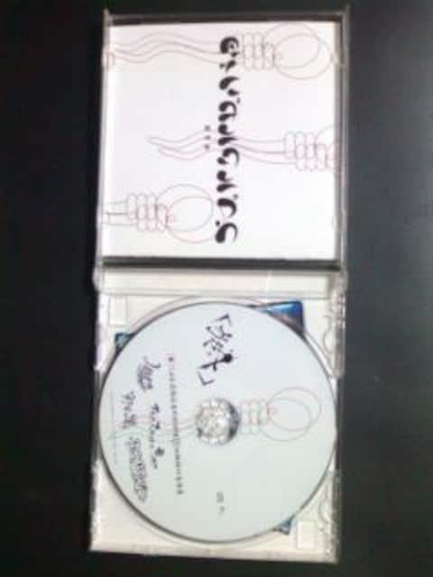 (CD)ガゼット☆スペルマルガリィタ[通常盤]帯付き2003年盤即決価格 < タレントグッズの