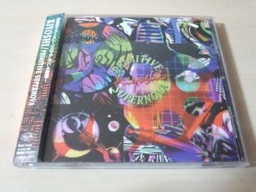 KIYOSHI CD「PRIMITIVE SUPERNOVA」●
