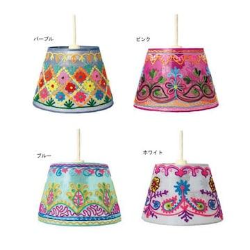 刺繍ランプ シーリングソケット・電球付 アジアン雑貨 照明