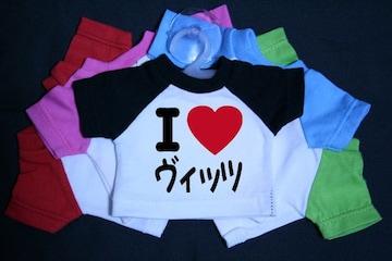I LOVE ミニTシャツ ヴィッツ 各色有り