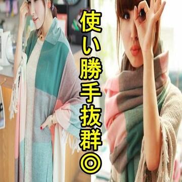 【本気リピ続出】マフラー リバーシブル ストール チェック