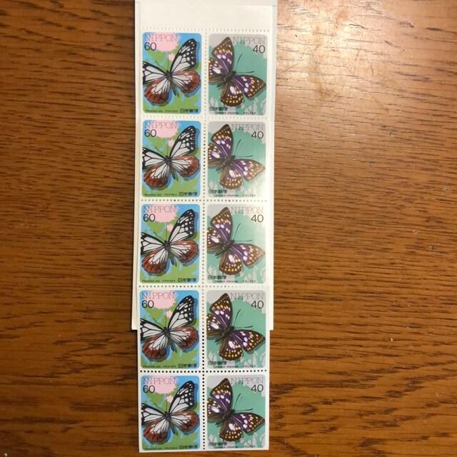 515送料無料記念切手1,000円分(60円.40円切手)