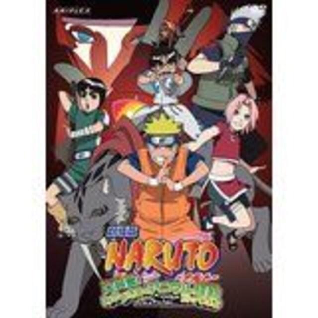 ■DVD『劇場版NARUTO ナルト みかづき島のアニマル騒動  < CD/DVD/ビデオの