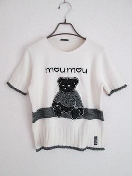 即決/MOU MOU/イタリア製くまベア半袖ウールセーター/白/M