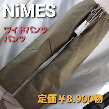 送料込み★NIMES★ワイド系パンツ★L★定価¥8.900★