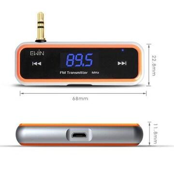 オーディオプラグ 対応 FM トランスミッター 3.5mm
