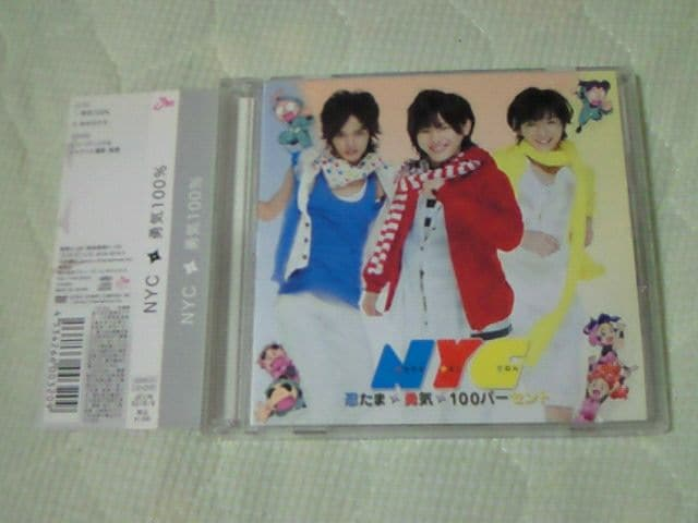 CD+DVD 忍たま乱太郎 主題歌 勇気100% NYC 初回限定盤  < タレントグッズの