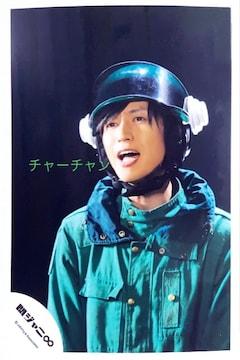 関ジャニ∞大倉忠義さんの写真♪♪      122