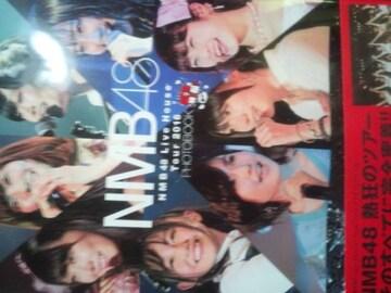 NMB48写真集「ライブハウスツアー2016PHOTOBOOK」