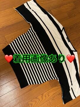 BOSCH☆ドルマンカットソー☆サマーニット