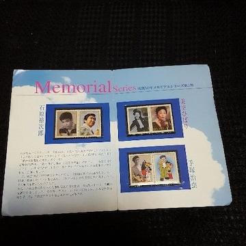 Memorialシリーズ切手