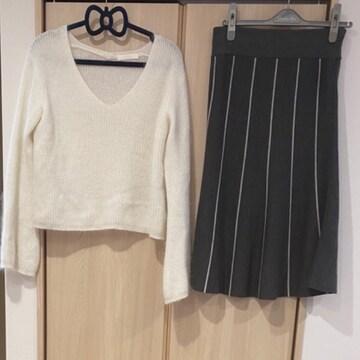 コーデセット★アンゴラ混ニット+ストライプニットスカート★