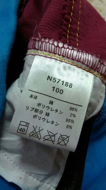 ムージョン購入☆コーデュロイパンツ☆size100 < ブランドの