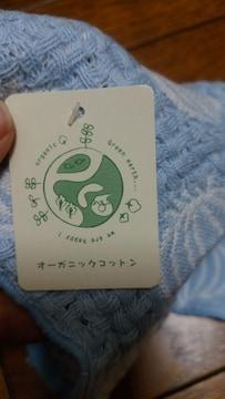 新品★「オーガニックコットンハンカチ」玉ねぎ柄???(?_?;