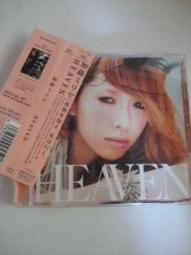 加藤ミリヤアルバム HEAVEN 送料無料