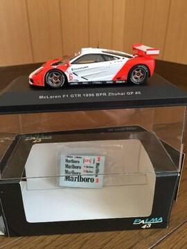 McLaren F-1 GTR 1996 BPR Zhuhai GP #6