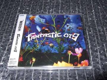 奥田民生『FANTASTIC OT9』良好(UNICORN,DR.STRANGELOVE,ユニコーン)