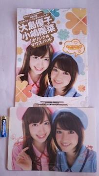 元AKB48大島優子&小嶋陽菜オリジナルマウスパッド