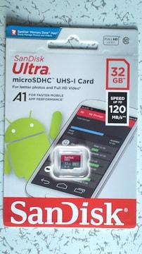 新品 microSDHCカード32GB(CLASS10) SanDisk(サンディスク)