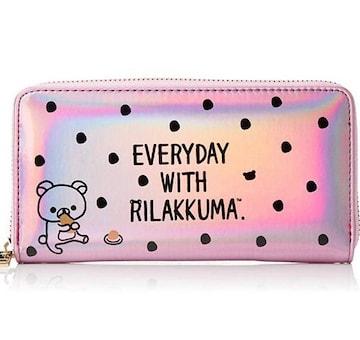■感謝祭!Rilakkuma /リラックマ*オ-ロラ長財布*ピンク■