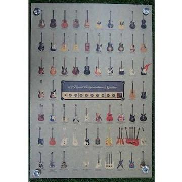 新品【ポスター】Guitar/ギター 世界のギター大集合