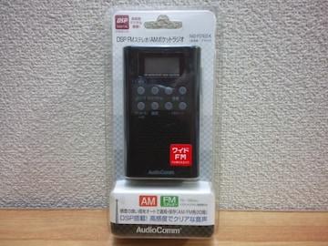 AudioComm デジタルチューナーラジオ RAD-P3745S-K