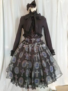 Milky Crossスカート+Day Dreamブラウスセット