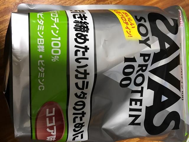 新品 ザバス ソイプロテイン100 ココア味50食分 1,050g 送料無料 < ヘルス/ビューティーの