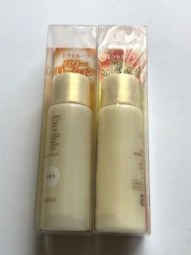 【エクセルーラ】ミニ化粧水&ミニ乳液セット
