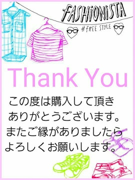 Thank Youシール A-7    5シート