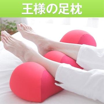 王様の足枕 ブラウン W50×D16×H12-16cm