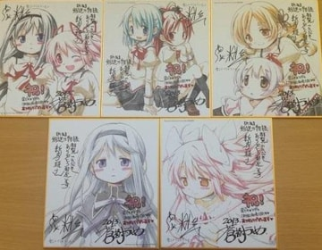 劇場版 魔法少女まどか☆マギカ 叛逆の物語 コンプ 色紙 全5種